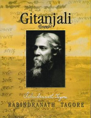 rabindranath tagore gitanjali 662 translation: gitanjali (1-10) by rabindranath tagore and check everything hateful— because you are rooted in me my love will bloom and stay pure knowing you is my strength.